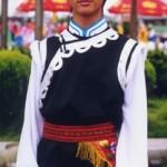 Traje Tradicional de la Etnia DongXiang