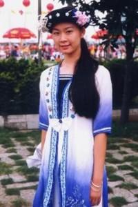 Traje Tradicional de la Etnia Jing