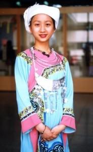 Traje Tradicional de la Etnia Shui
