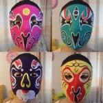 Ejemplos de máscaras