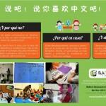 Cara 2 publicidad Comunidades de Vecino 2015
