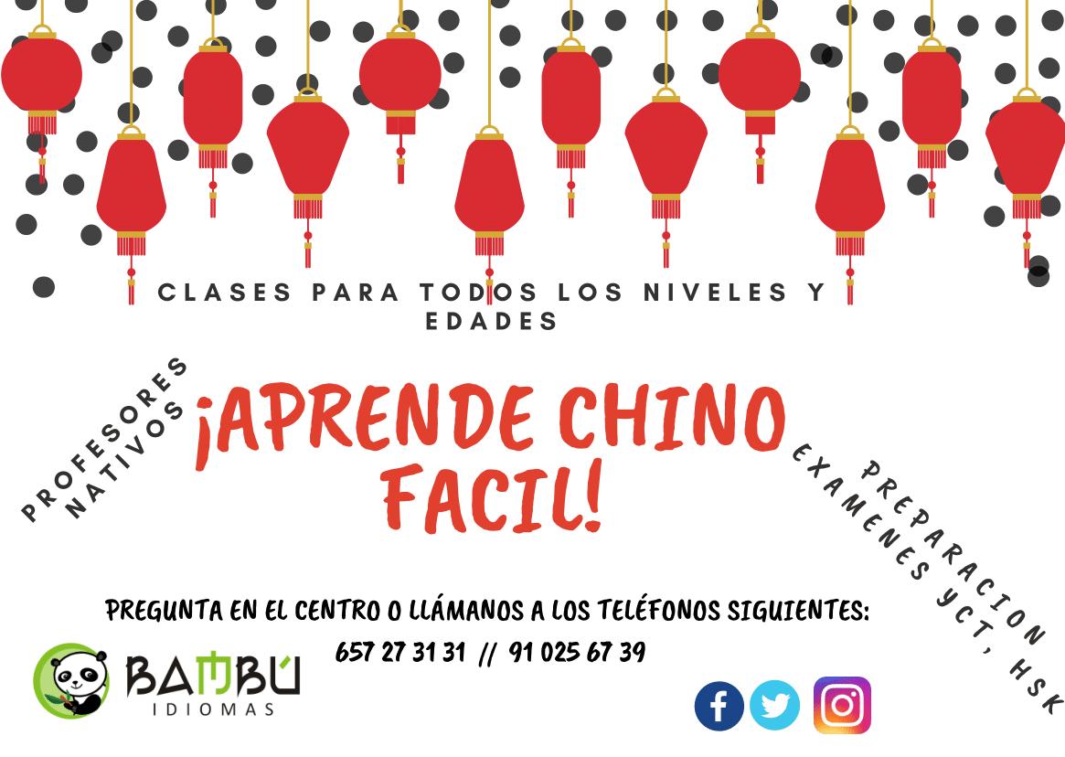 Cartel Clases de Chino Nov 2019-1
