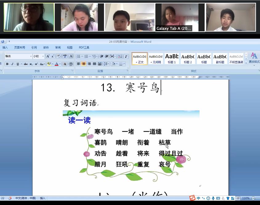 Foto clase chino online 3