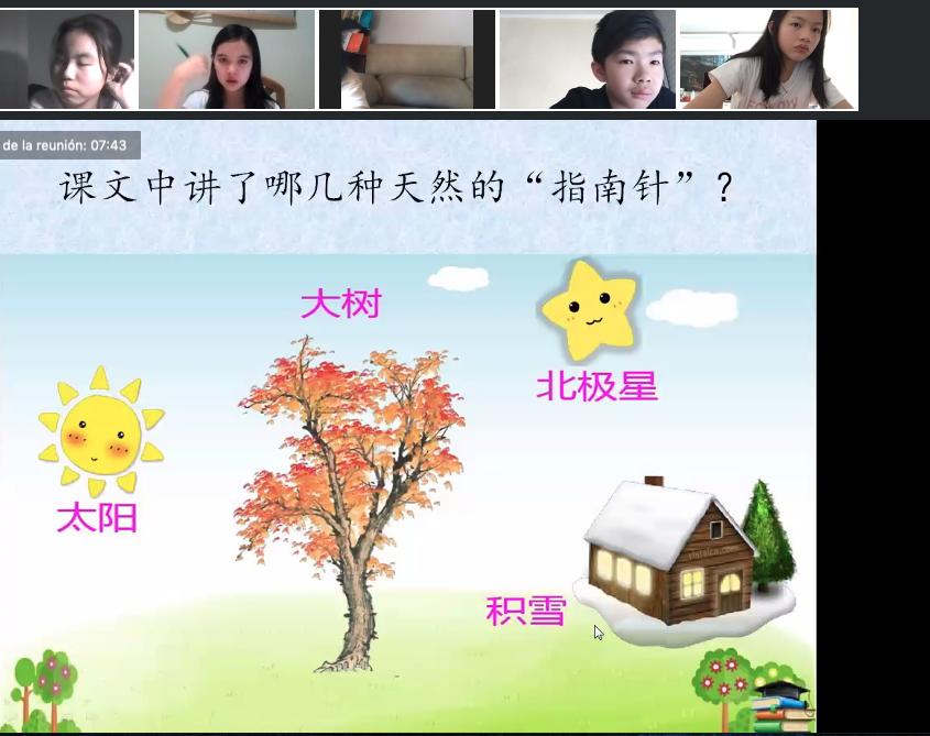 Foto clase chino online 6