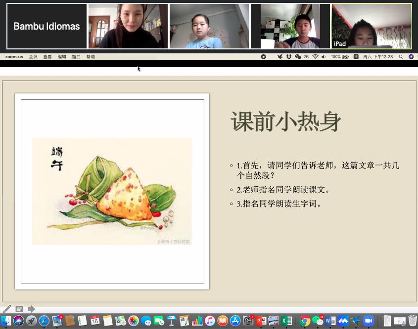 Foto clase chino online 1